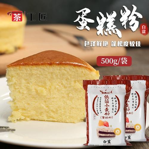 白鲨 马拉糕专用粉电饭煲蛋糕粉自发粉低筋面粉小麦粉