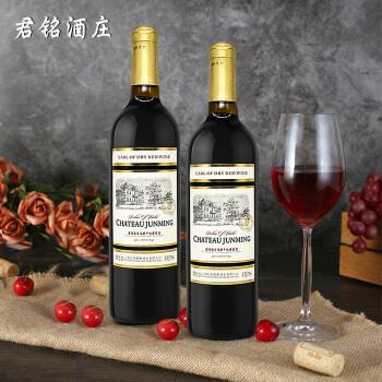 君铭酒庄 伯爵干红葡萄酒 12%vol西拉葡萄酒 750ml/瓶