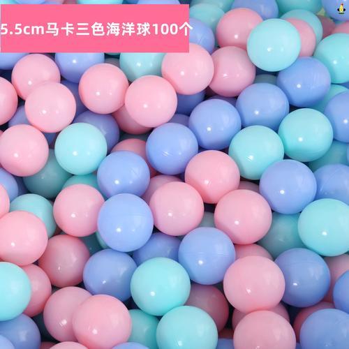 彩色海洋球宝宝玩具室内儿童小球球波波球弹力婴幼儿