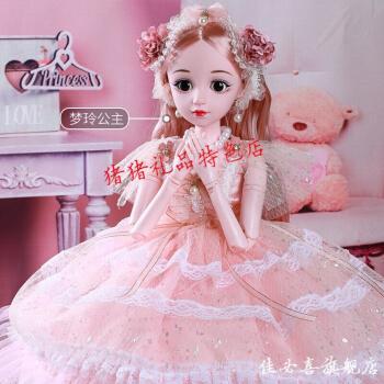 芭比娃娃套装大礼盒60厘米超大套装小女孩公主女童单个洋娃娃布玩具