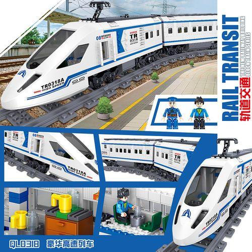 电动火车轨道玩具和谐号益智玩具儿童男孩礼物 ql0318豪华高速列车