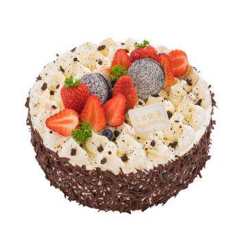 生日蛋糕 天然奶油 水果蛋糕 同城配送 原味蛋糕酸奶提子夹心