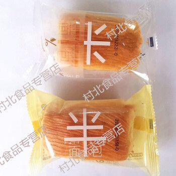 【严选好物】诺贝达羊奶卷面包蜜恋奶昔奶豆沙拔丝鸡蛋糕轻咸蛋糕乳酪