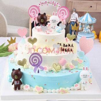 儿童节可爱熊儿童网红三层生日蛋糕同城配送全国配送上海广州深圳