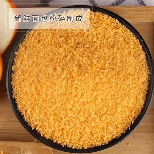 黄金面包糠细炸鸡裹粉脆皮家用油炸香酥大包装小包装