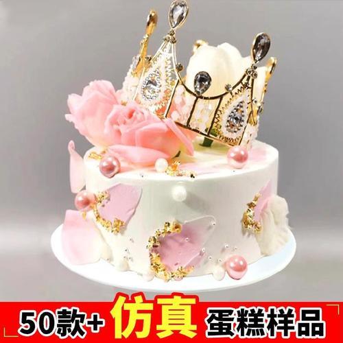 水果蛋糕模型玩具逼真流行款橱窗甜品台生日快乐摆件