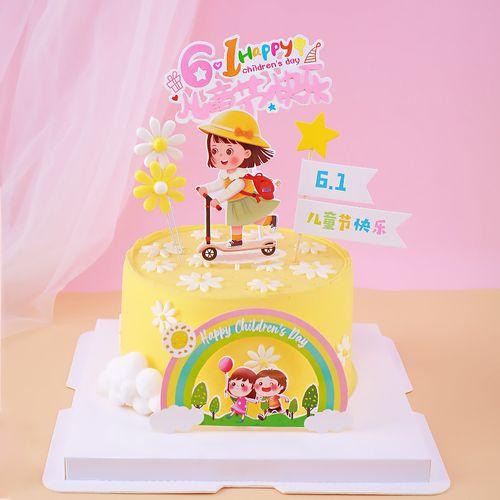 六一蛋糕装饰儿童节蛋糕插牌6.1甜小插卡儿童节快乐