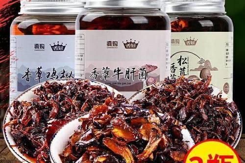 0/箱 酱菜 特产鸡枞菌松茸牛肝菌蘑菇即食油菌菇土特产小吃香菇酱下