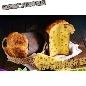 潘娜托尼圣诞面包意大利传统手工糕点手撕营养早餐蛋糕450g 潘娜托尼*
