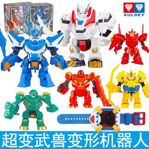 奥迪双钻超变武兽变形机器人超变泰戈怪兽卓峰亚狮儿童男孩玩具