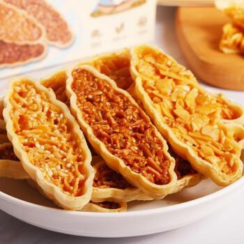 法思觅语坚果仁薄脆小船饼干 船型小叶酥扁桃杏仁夹心