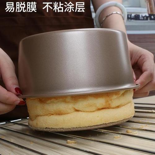 戚风蛋糕模具家用套装圆形活底6寸8寸不粘烤箱做面包