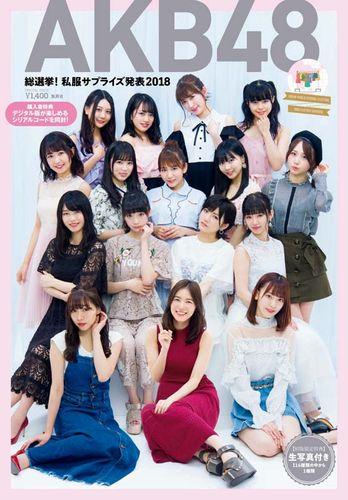 现货【深图日文】akb48総選挙!