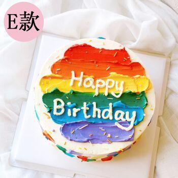 慕雪甜心ins简约女生男生蛋糕生日蛋糕同城配送当日送达上海广州