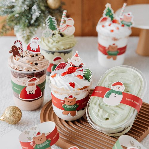 圣诞节蛋糕杯子纸杯蒸家用底托纸托烘焙模具装饰马芬