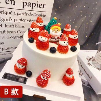 慕心订做圣诞节蛋糕圣诞礼物情侣聚会儿童生日蛋糕 同城配送订送
