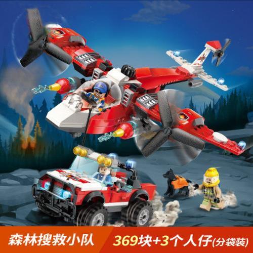 系列消防总局积木消防车汽车飞机男女孩拼装儿童玩具 森林搜救小队
