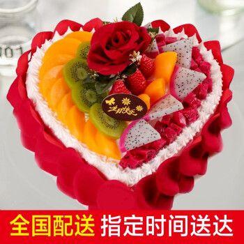 芙瑞多 玫瑰花蛋糕生日14寸新鲜制作当日送达送女朋友