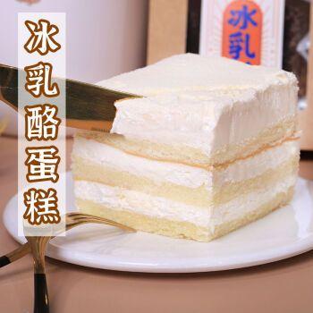 网红冰乳酪蛋糕日式烘焙戚风奶油蛋糕盒装甜点纯手工现做现发 3盒原味