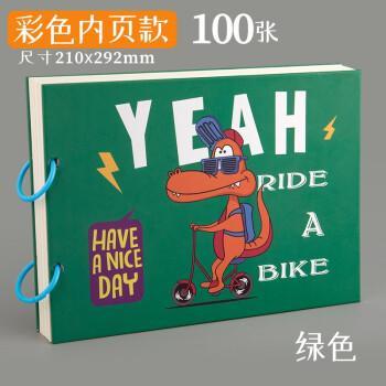 绿色【上学威龙】/彩色内页 100张/本