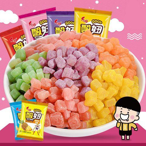 酸妞软糖水果糖多口味橡皮糖糖果童年怀旧休闲零食大礼包150g 混合味