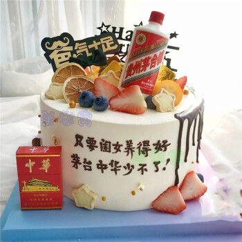 网红酒生日蛋糕中华蛋糕送爸爸爷爷长辈领导全国上海广州深圳杭州
