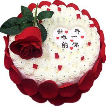 麦巧园 玫瑰花 新鲜生日蛋糕全国配送预定同城配送上海广州深圳