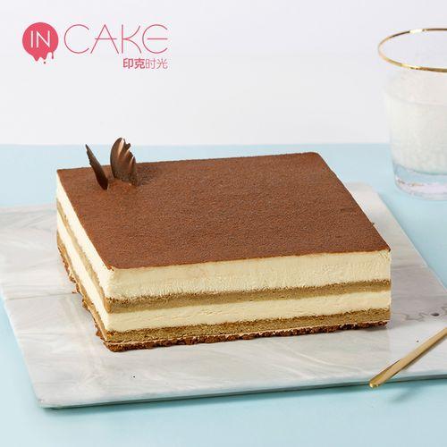 incake提拉米苏生日蛋糕映悦乳脂奶油慕斯蛋糕同城