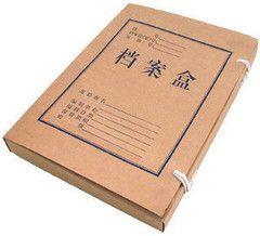 3cm牛皮纸档案盒 资料盒 背宽3公分 文件盒 3cm档案