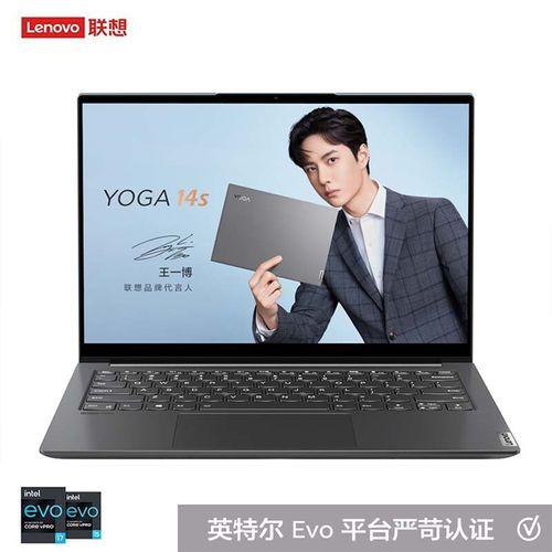 yoga 14s 21款 14英寸全面屏超轻薄笔记本电脑套装