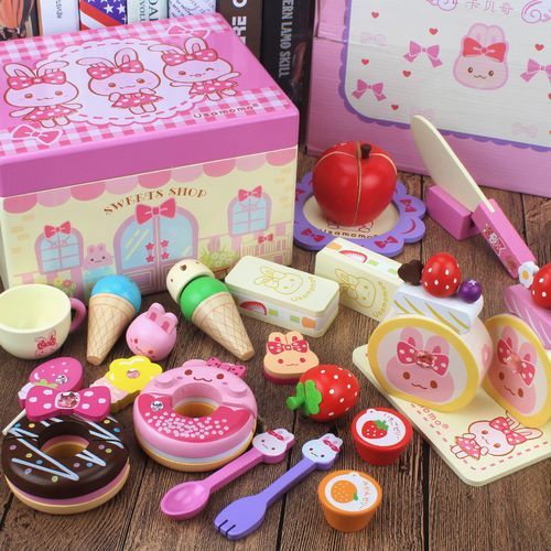 新过家家儿童切蛋糕玩具套装宝宝仿真切水果男女孩