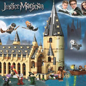 兼容乐高哈利波特系列2021新品魔法世界霍格沃茨城堡男孩子益智力模型