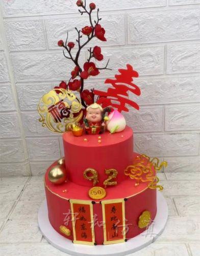 轩和仿真蛋糕模型网红公主腊梅花新年祝寿生日水果双层假蛋糕样品