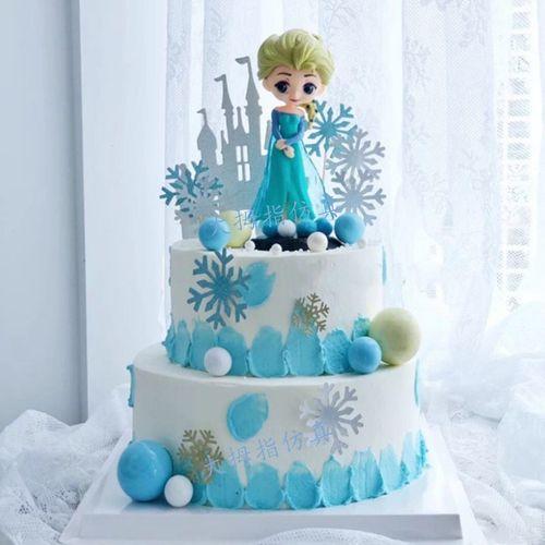 网红新款冰雪奇缘爱莎公主生日蛋糕模型 儿童百日宴
