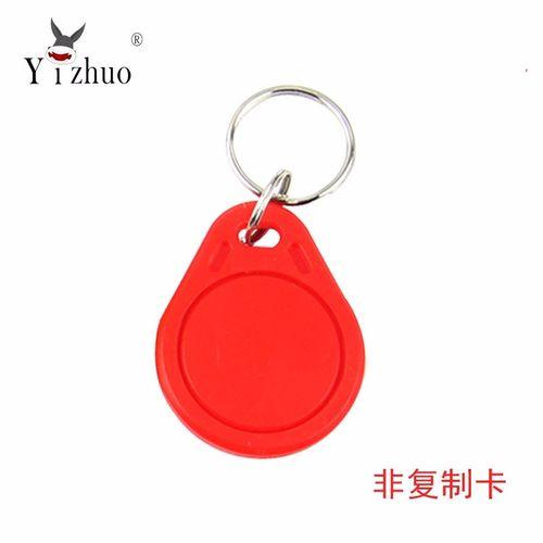 cpu卡,ic门禁卡扣,ic钥匙扣,ic小区门卡,3号ic卡,指纹锁卡 3号ic红色