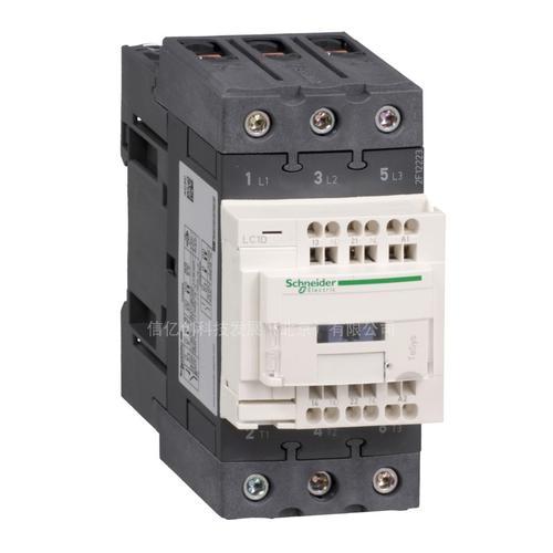 lc1d09l7c施耐德tesys d系列三极接触器 9a 200v 50