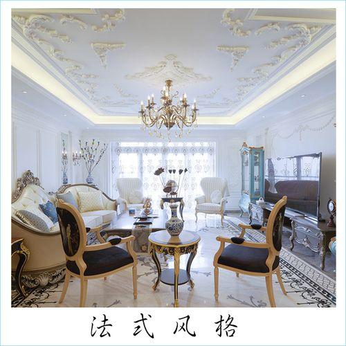 上海家装装潢设计服务 浪漫法式风格装修设计 效果图