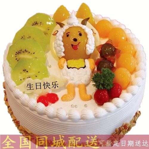 全国配送美羊羊儿童卡通创意生日蛋糕虎林密山铁力同江富锦绥芬河海林