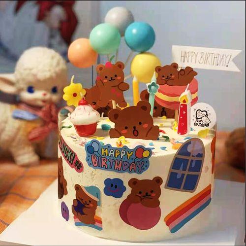 网红ins韩系可爱棕色小熊生日蛋糕卡片糖果色球球装饰