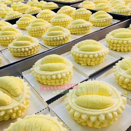 新品仿真榴莲模具 果蔬慕斯模具 榴莲造型慕斯蛋糕