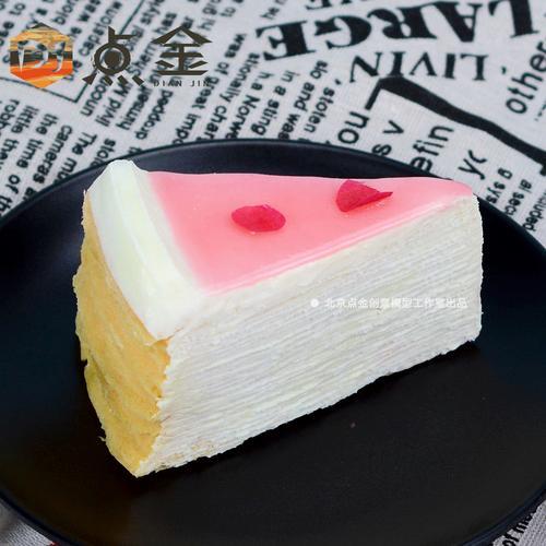 网红镜面千层蛋糕抹茶千层提拉米苏立体食品食物蛋糕模型1:1定制