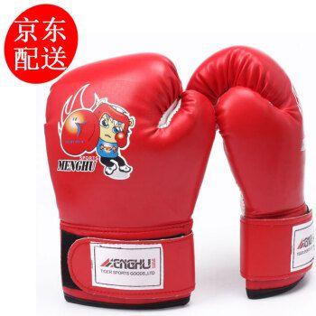 小号拳套 搏击训练健身娱乐手套 5-10岁 拳击小子 红色