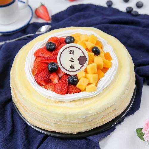 榴芒千层蛋糕(可爱多装饰款)