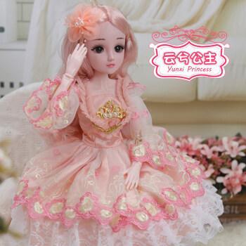 芭比娃娃芭比娃娃黛蓝芭比特大号60厘米cm洋娃娃套装仿真巴比公主换装