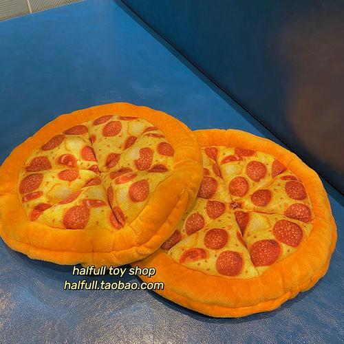【halfull】要吃披萨吗?毛绒食玩 宠物儿童发绳玩仿真