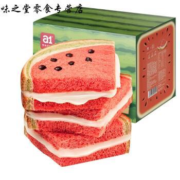 【京选优品】西瓜吐司面包网红夹心儿童早餐办公室代餐土司零食小面包