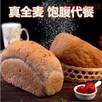 俄罗斯风味黑麦大列巴全麦无油无糖粗粮面包早餐饱腹代餐500g 黑列巴