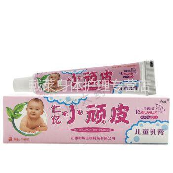 仁亿小顽皮儿童乳膏15g小顽皮宝宝维肤膏婴幼儿童蚊虫