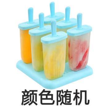 diy自制雪糕磨具冰棒冰棍冰糕冻冰块冰激凌冰盒雪糕模具自制 冰棒款6