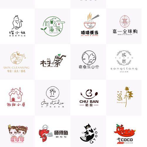 原创logo设计品牌公司字体店名面包蛋糕店甜品店标志